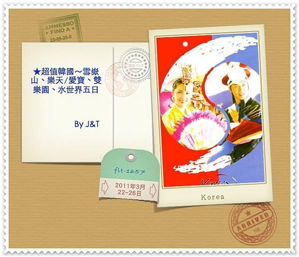 可樂之旅零魂 人物 (2).jpg