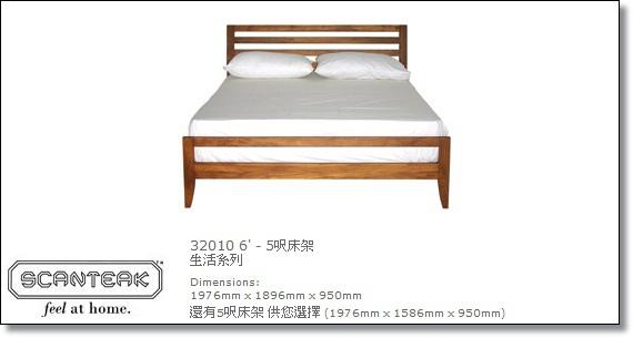 床組.jpg