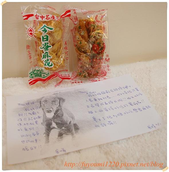 好吃的蜜麻花+手工餅乾 (1).JPG