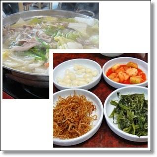 韓式風味 (4).jpg