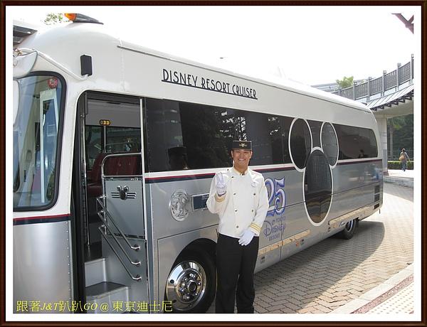 Disney micky bus...jpg