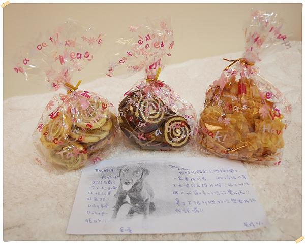 好吃的蜜麻花+手工餅乾 (4).JPG