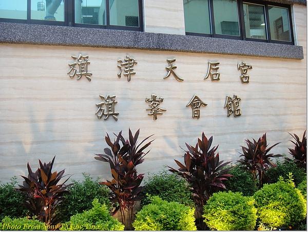 旗后半日遊 (1).JPG