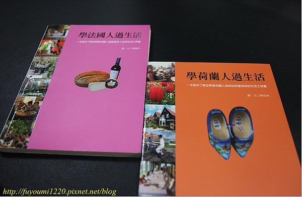 閱讀過新年 (5).JPG