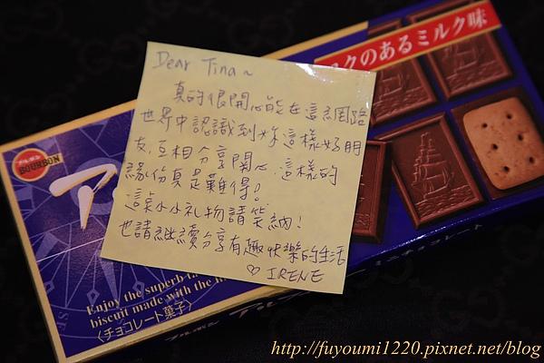 From Irene..JPG