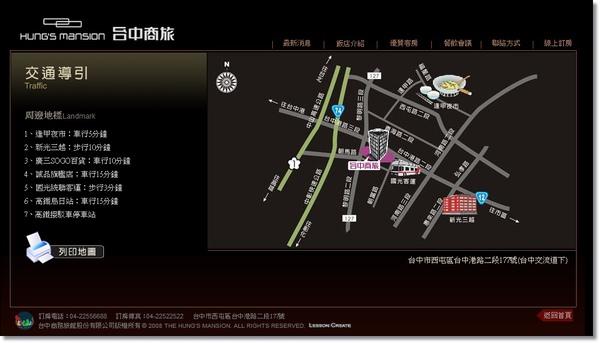 台中商旅位置圖.jpg