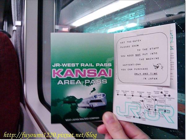 Kansai (3).jpg