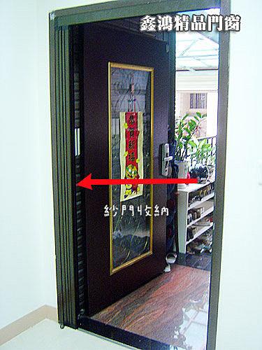 無障礙式折疊紗門