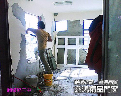 南亞塑鋼門窗安裝