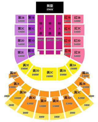 2015-04-08-20150312 鄧紫棋 座位圖
