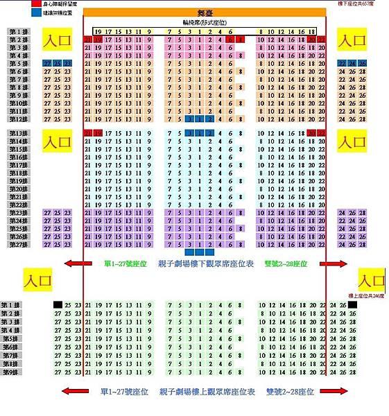 2015-04-23-親子劇場2-1-2