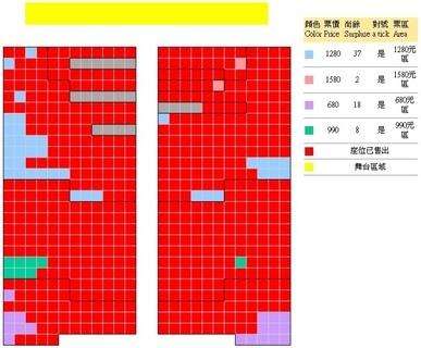 2015-06-16-20150613 夜夜說相聲舞台劇 座位圖
