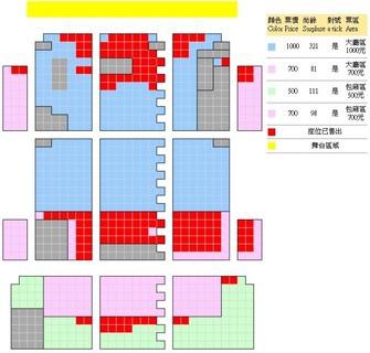 五斗米_seat
