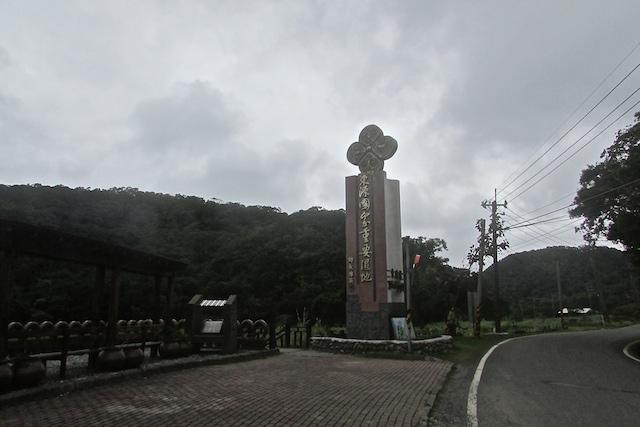 屏東東岸500.JPG