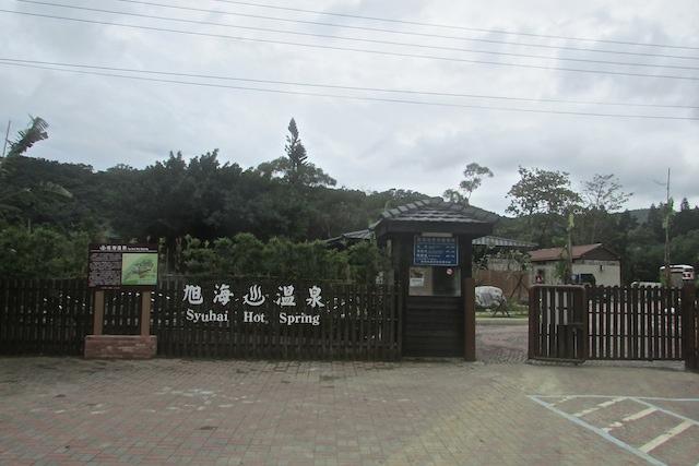 屏東東岸400.JPG
