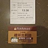 佛光山1004.JPG