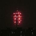 2013新年快樂1.jpeg