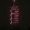 2013新年快樂4.jpeg