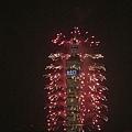 2013新年快樂5.jpeg