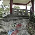 內湖鯉魚山10.jpeg