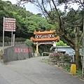 內湖鯉魚山14.jpeg