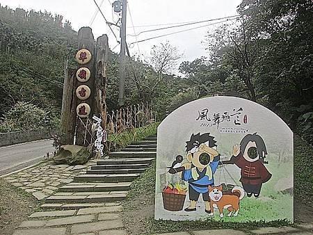草嶺古道100.JPG