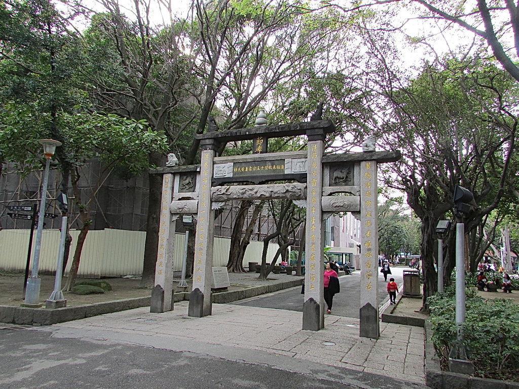中正堂993IMG_2642.JPG