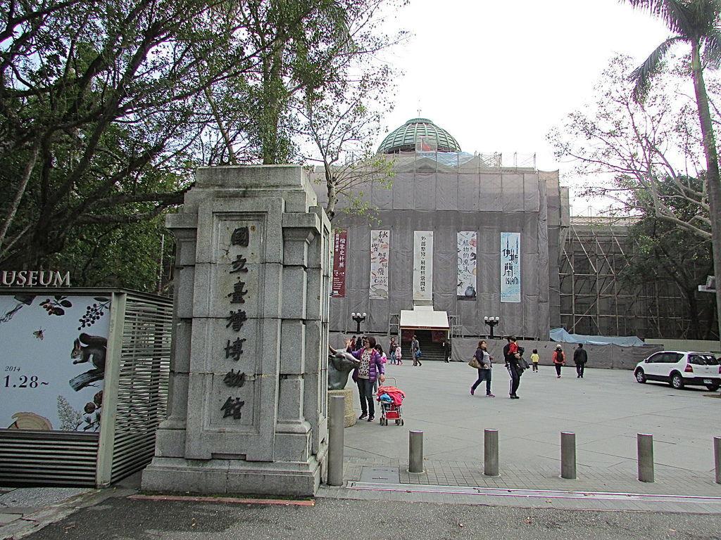 中正堂995IMG_2647.JPG