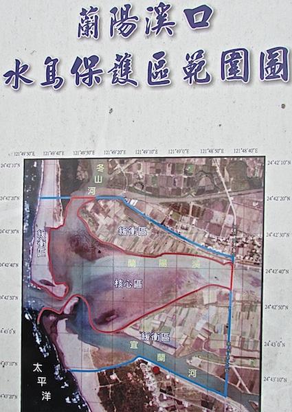 蘭陽溪口202IMG_5029.jpg
