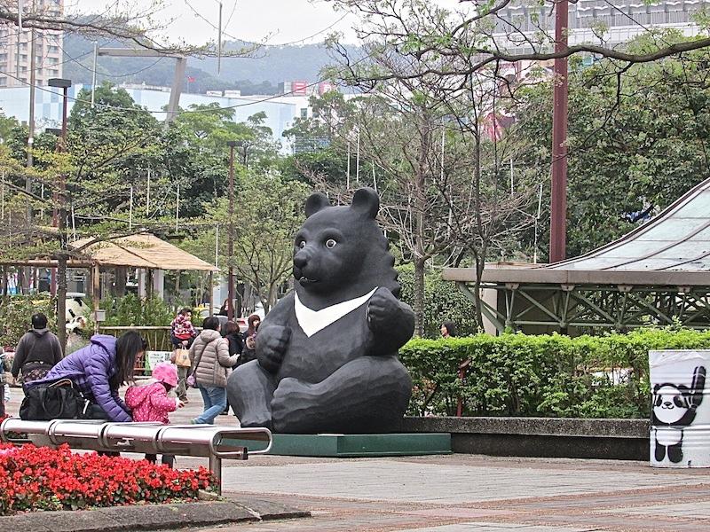 貓熊台北201IMG_5347.JPG
