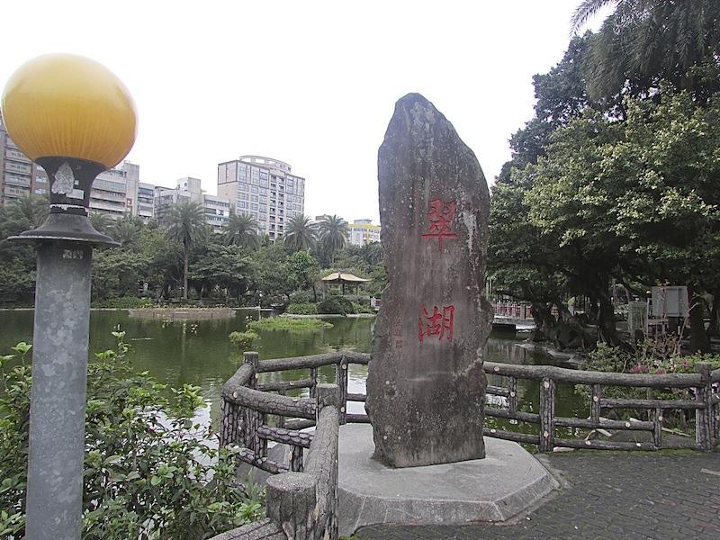 貓熊台北504IMG_5422.JPG