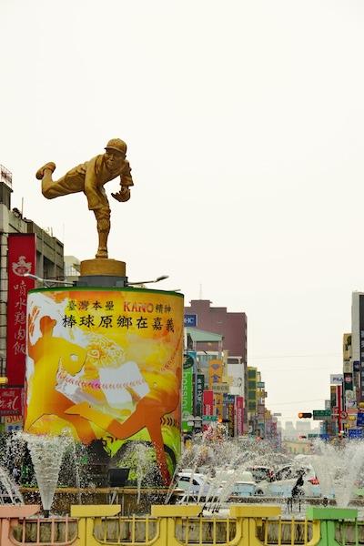 Kano_pitcher_Central.jpg