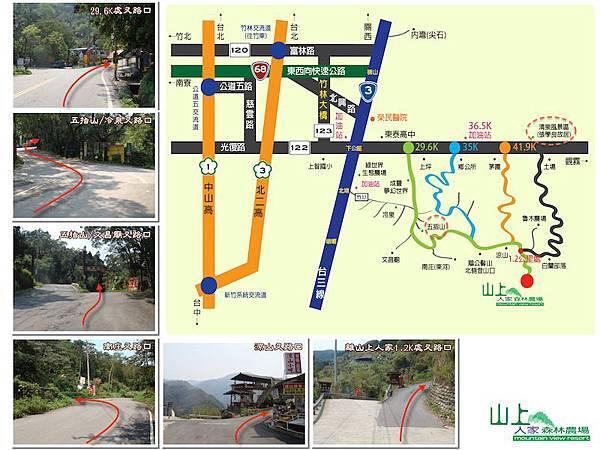 mvRESORT_MAP_1.jpg