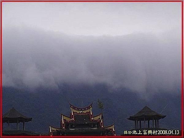 池上雲瀑4.jpg