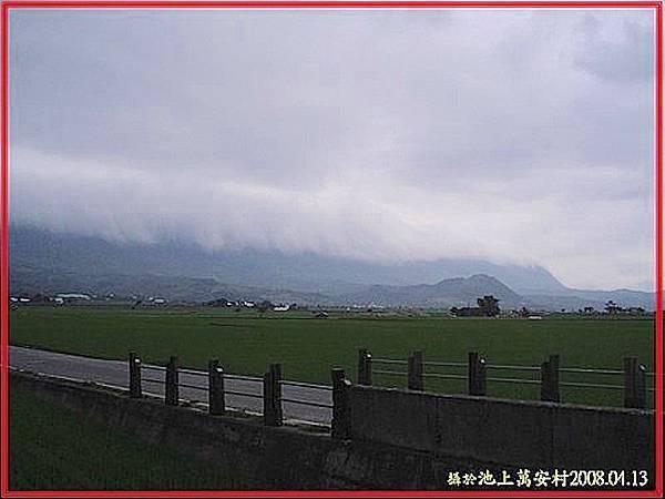 池上雲瀑1.jpg