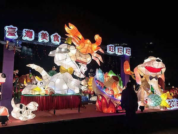 台北燈會11.jpg