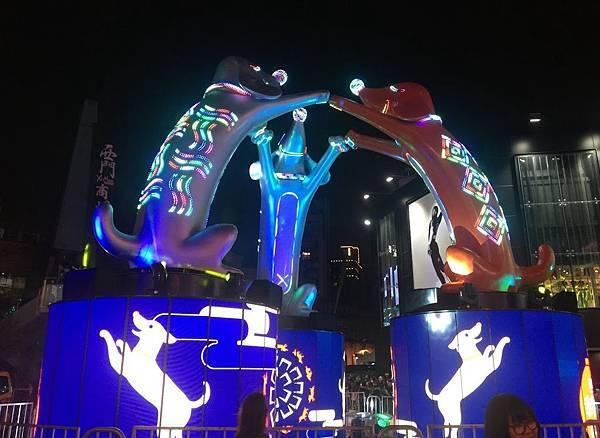 台北燈會01 (1).jpg