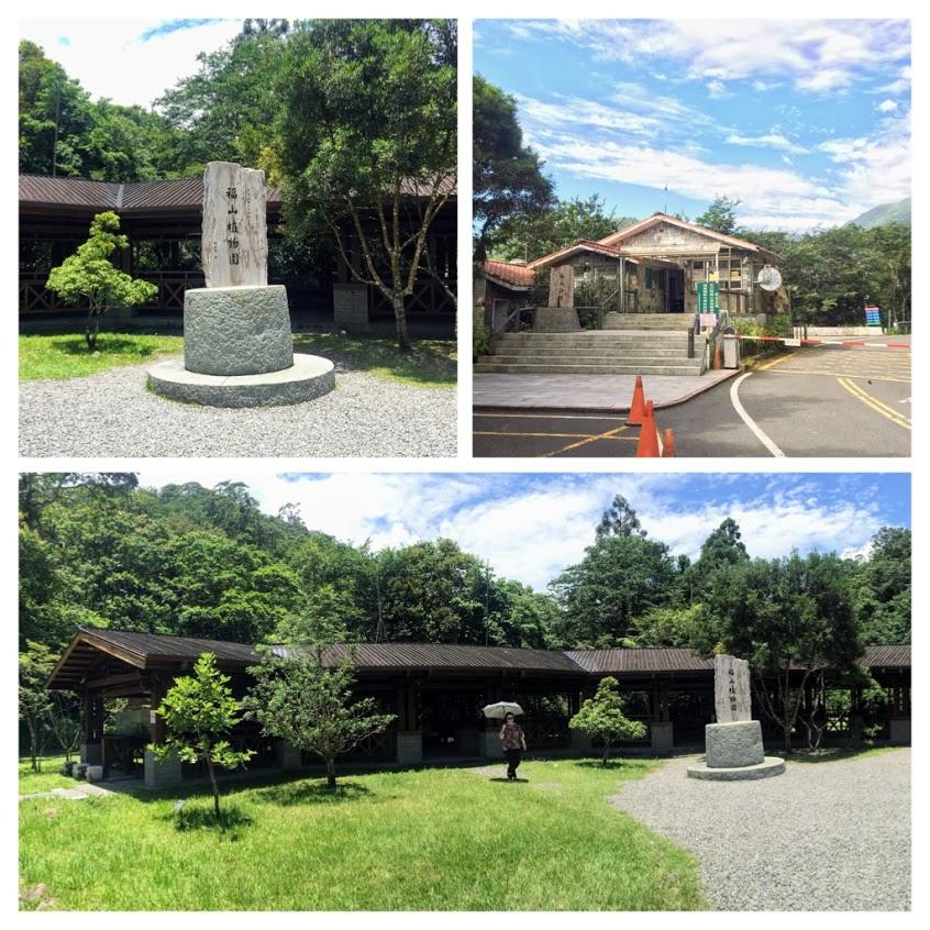 福山植物園017.jpg