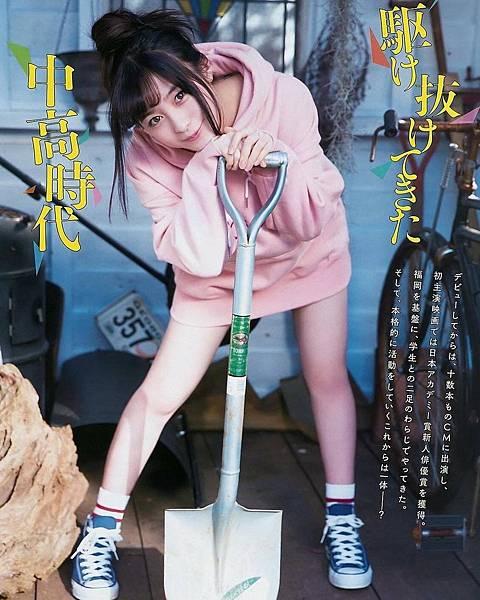 千年一遇美少女橋本環奈解散|天下現金網|九州娛樂城|FX5588.COM