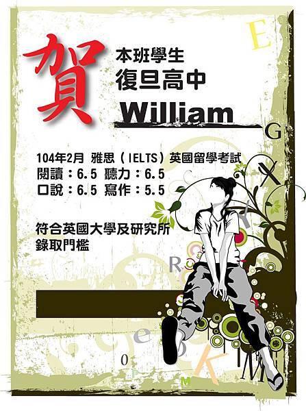 賀william_2