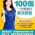 books_ruby_單字部首.jpg