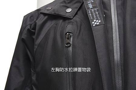 防水外套拉鍊置物袋