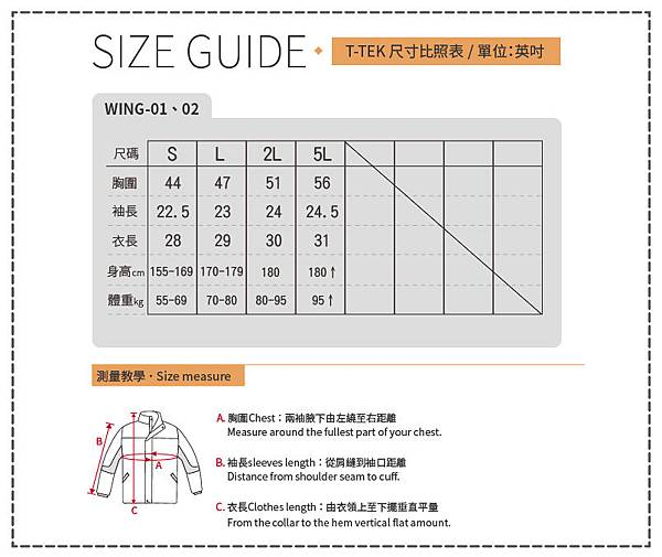 size-wing01+02