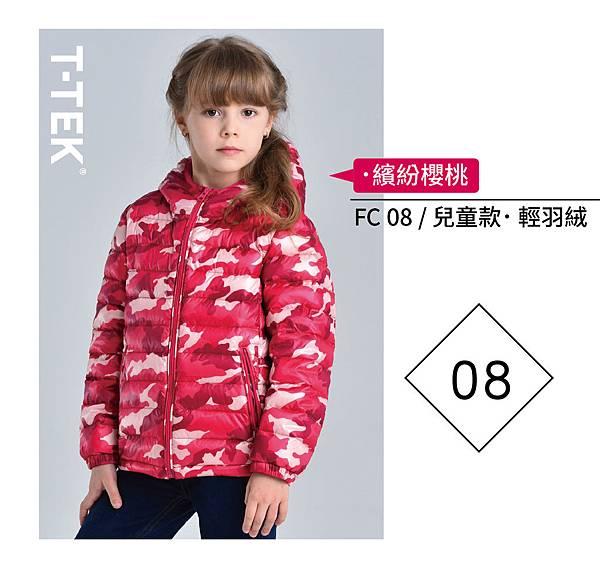 FC-05.jpg