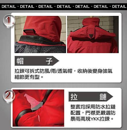 新排版-衣服-5.jpg
