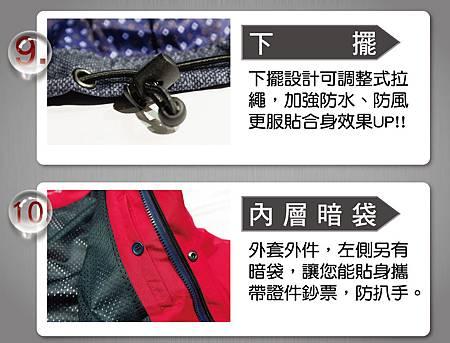 新排版-衣服-9.jpg