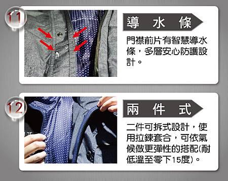新排版-衣服-10.jpg