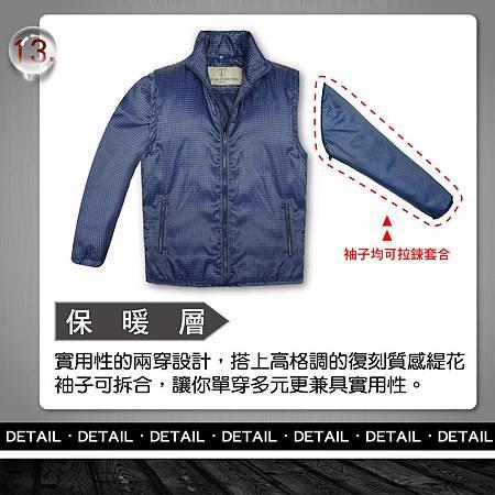 新排版-衣服-11.jpg