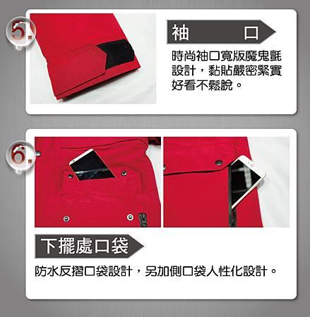 新排版-衣服-7.jpg
