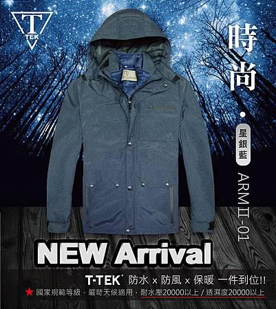 新排版-衣服-01-1.jpg